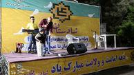 اجرای جشنواره شادستان همزمان با دهه ولایت