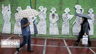 ورود دو سامانه بارشی جدید به کشور از روز چهارشنبه
