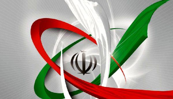 آغاز توقف تعهدات برجامی طبق دستور شورای عالی امنیت