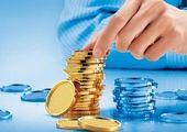 پنج شعبه بانک توسعه صادرات ایران انتخاب شدند