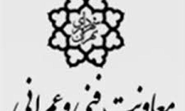 قصه سیلاب غرب تهران چیست؟