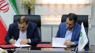 امضای تفاهم نامه همکاری بین ستاد نانو و بانک توسعه صادرات ایران