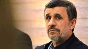 احمدی نژاد اینگونه عید فطر را تبریک می گوید + عکس