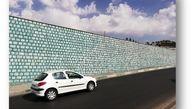ایمن سازی بدنه بزرگراه ها و معابر شمال شرق تهران با نصب دیوار حائل