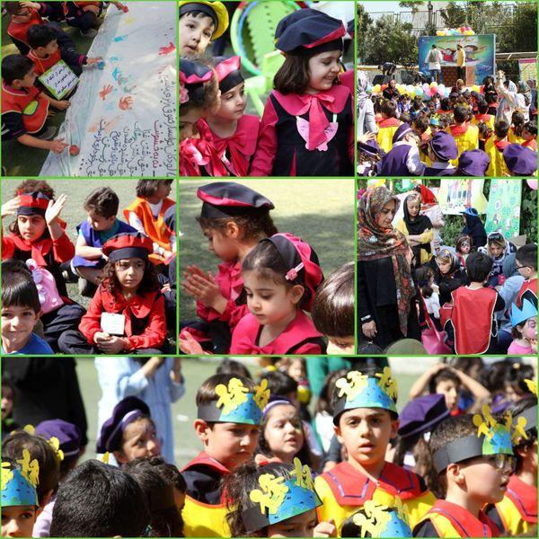 اجرای ویژه برنامه های هفته جهانی کودک در قلب پایتخت