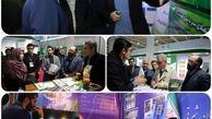 حضور فعال سازمان مدیریت پسماند دربیستمین نمایشگاه دستاوردهای پژوهش،فناوری و فن بازار