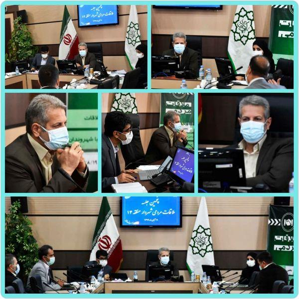 پنجمین برنامه ملاقات مردمی مصطفی پور شهردار منطقه ۱۴