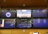 کنسانتره چادرملو 20.2 درصد شمش خوزستان قیمت خورد