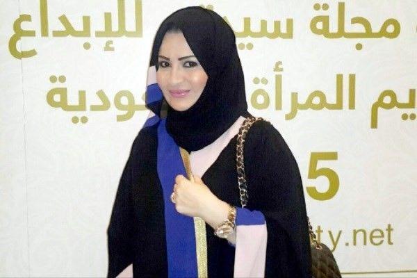 خواهر بن سلمان در فرانسه محاکمه می شود