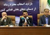 «ناهید ۱» تا دو هفته دیگر تحویل وزارت دفاع میشود
