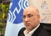 بانک ملی ایران، بانک هوشمند