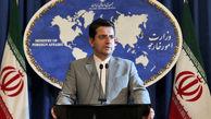 مداخله وزارت خارجه فرانسه وجاهت قانونی ندارد