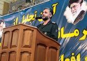 دانش فنی جوانان ایرانی دشمن را به زانو درآورده است