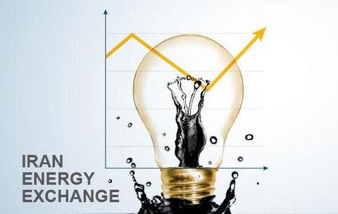 عرضه های متنوع در بورس انرژی