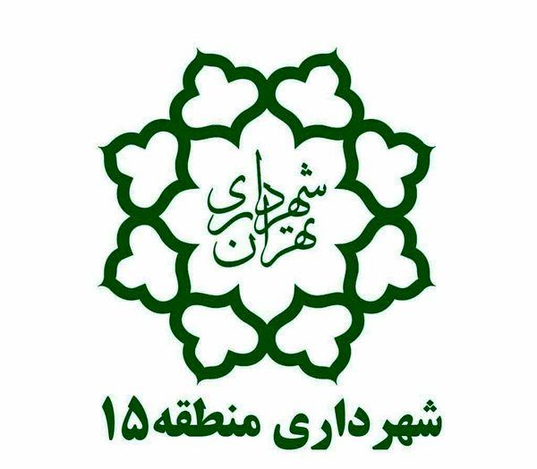 بازدید محمدی شهردار منطقه ۱۵ از مرکز  بازگشت، اردوگاه افاغنه در منطقه ۱۵