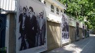 شمال تهران در سوگ  امام خمینی (ره) سیاهپوش شد