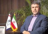 پیام تسلیت مدیرعامل بانک پارسیان به مناسبت درگذشت همکار