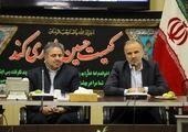 شهردار تهران در آیین افتتاح بنیاد ملی کارآفرینی محتوای دیجیتال