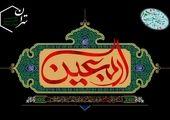 جزئیات طرح احداث باغ راه حضرت فاطمه زهرا(س)، زیر ذره بین کمیسیون عمران شورا