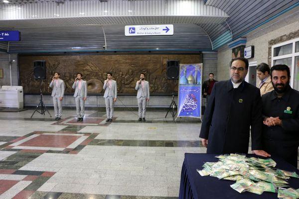 برگزاری جشن میلاد حضرت عبدالعظیم حسنی (ع) در متروی تهران