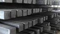 عرضه 53 هزار تن فولاد، مس و سرب در تالار محصولات صنعتی و معدنی
