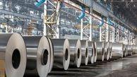 افزایش قابلتوجه صادرات محصولات فولادی