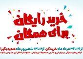 اهداء بیش از 11 تن برنج به آسایشگاه خیریه کهریزک استان البرز
