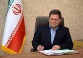 افتتاح 300 صندوق امانات در بانک صنعت و معدن کرمان