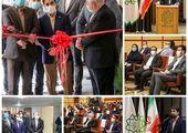آئین نامگذاری خیابان سردشت در منطقه2 تهران  برگزار شد