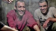 نمایش دو فیلم کوتاه ایرانی در تایلند