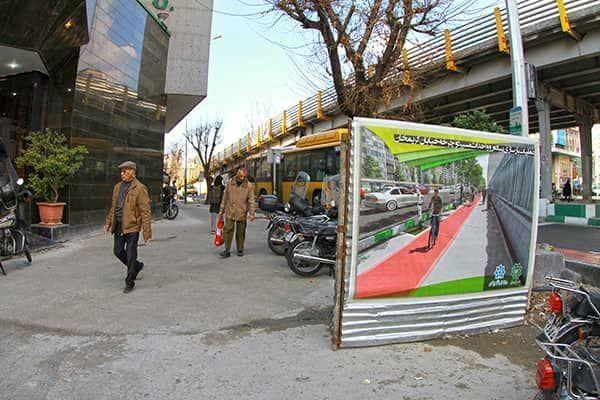 استفاده از  فناوری های نوین در پروژه بهسازی مسیر پیاده رو خیابان کریمخان