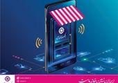 مصوبات جدید مدیریتی بانک صادرات ایران در دوره مواجهه با ویروس کرونا