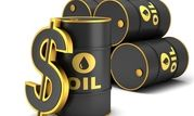 رشد قیمت نفت به دلیل تنشهای غرب با عربستان