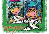 همزمان با هفته دفاع مقدس ، اجرای برنامه های فرهنگی در محله های مرکزی شهر تهران آغاز شد