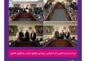 تعداد حسابهای پست بانک ایران در باجه های روستایی به 10 میلیون حساب افزایش یافت