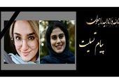 پیام تسلیت معاون فنی و عمرانی شهرداری تهران در پی درگذشت سربازان معلم