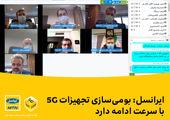 ایرانسل حامی نخبگان دانشگاهی برای پیشرفت صنعت ارتباطات کشور