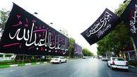 سیاه پوش شدن شمال شرق پایتخت در آستانه اربعین حسینی
