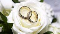 کارنامه تسهیلات قرض الحسنه ازدواج در ۱۶ ماه