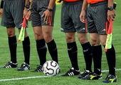 اسامی داوران هفته دوم لیگ برتر فوتبال/ حیدری دیدار حساس هفته را قضاوت می کند