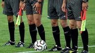 تیم داوری ایرانی در AFC CUP قضاوت می کند