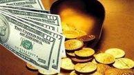 قیمت طلا، سکه و ارز در 19 فروردین