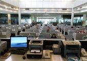 عرضه شمش بلوم، مس، روی و آلومینیوم در بورس کالای ایران