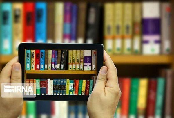 دوره آموزشی مجازی در قالب «کتاب خوانی» ویژه همکاران شهرداری تهران