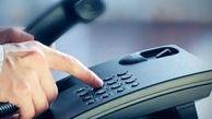 هشدار پلیس درباره تماسهای درخواست کننده کدتایید