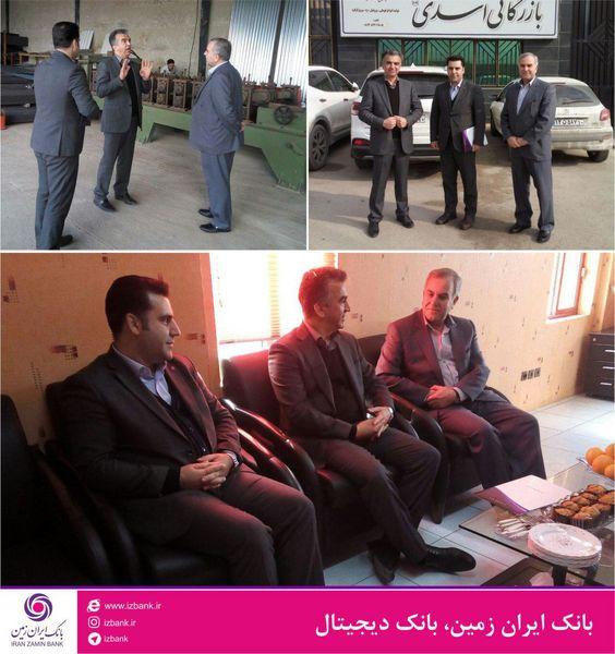 بازدید مدیر استانهای غرب کشور بانک ایران زمین از شرکت فولاد هگمتانه