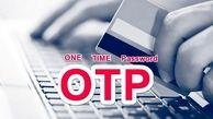 آمادگی شبکه بانکی برای ارائه رمز دوم یکبار مصرف