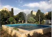 جلوه برگ های پاییزی در پارک ملت منطقه سه تهران