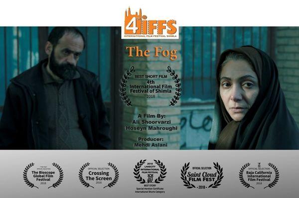 «مه» بهترین فیلم کوتاه جشنواره هند شد