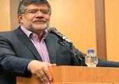 برگزاری کنفرانس «فرصتهای سرمایهگذاری جسورانه در ایران»